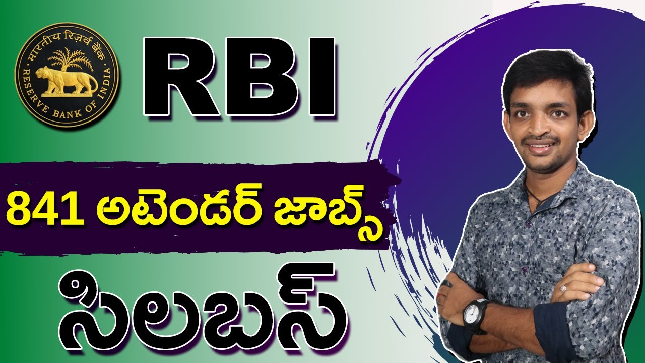 RBI 841 Office Attendant Jobs Syllabus || Reserve Bank Attendant Jobs Notification 2021 | Bank Jobs
