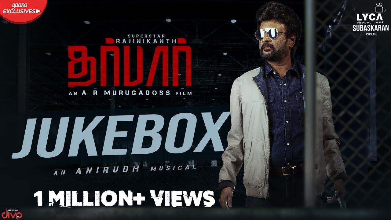 DARBAR (Tamil) - Official Jukebox | Rajinikanth | A.R. Murugadoss | Anirudh Ravichander | Subaskaran
