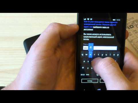 Windows Phone Создаем учетную запись (настройка аккаунта)