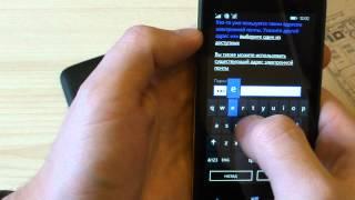 Windows Phone Создаем учетную запись (настройка аккаунта)(, 2014-11-19T12:04:58.000Z)
