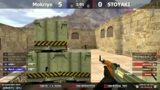 RUSSIA WAR OF THE SEX: Mokriye vs Stoyaki