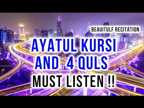 Beautiful Ayatul Kursi - Surah Four 4 Quls - Surah Al Kafiroon - Ikhlas - Al-Falaq - An Nas