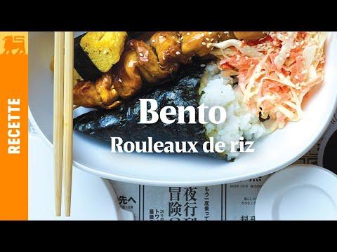 Bento : Rouleaux de riz