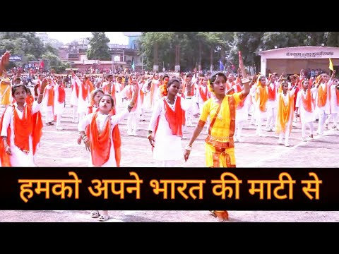 Humko Apne Bharat Ki Maati Se Anupam Pyar Hai || Independence Day Special Dance ||