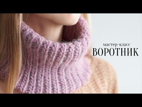 Теплый детский шарф крючком
