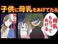 【女の子の日】生理用ナプキンで彼氏がおしっこしてみたらヤバイ事になった!!!!!その1 - YouTube
