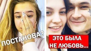 Катя Адушкина развела подписчиков? Моргенштерн про расставание с девушкой