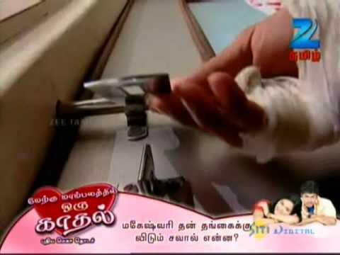 Baixar Tamil Chinna 24 7 - Download Tamil Chinna 24 7 | DL Músicas