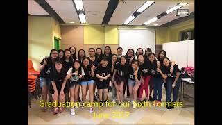 Publication Date: 2017-09-22 | Video Title: Kowloon True Light School 2017