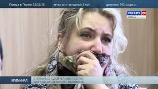 Смертельное ДТП: В Перми судят водителя КАМАЗа