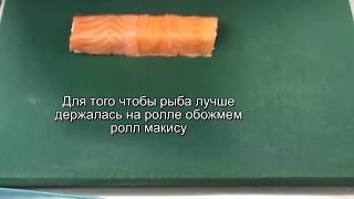 Часть II Приготовление суши-ролла