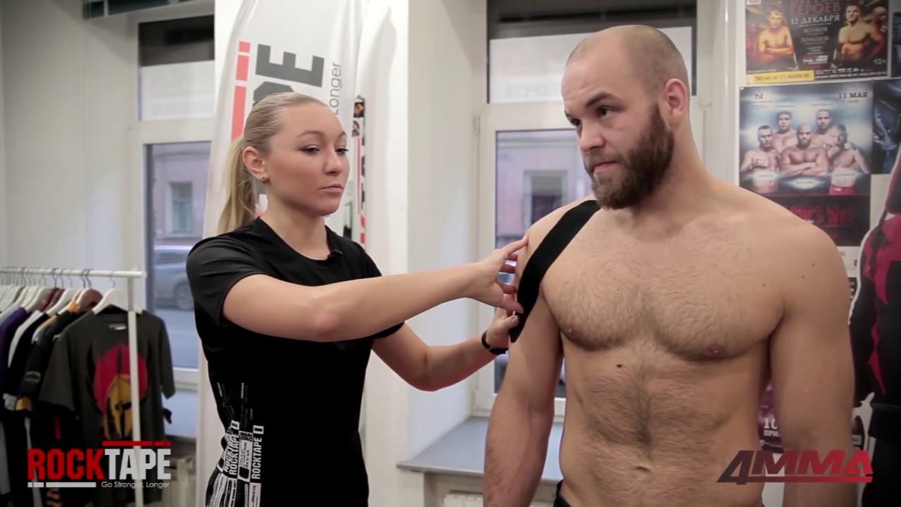 тейпирование плечевого сустава при растяжении