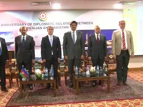 Sindh CM address at Azerbaijan reception
