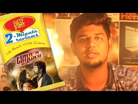 Rekka 2-Minute Review | Fully Filmy