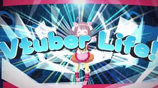 【小山内めい】Vtuber Life【オリジナルソング】
