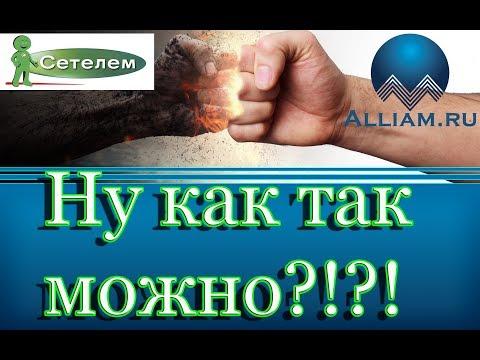 Сетелем Банк ( Cetelem Bank ) -