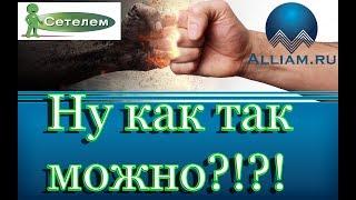 видео Банк Сетелем в Москве