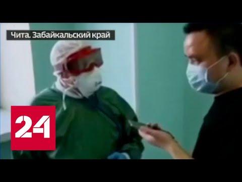 Ежедневная дезинфекция и обязательные маски: в Забайкалье предупреждают появление коронавируса - Р…