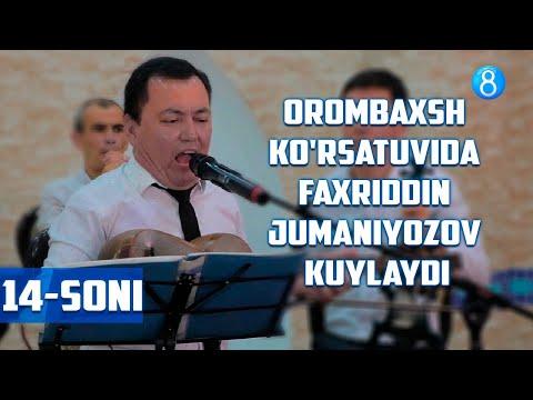 Orombaxsh Ko'rsatuvida Faxriddin Jumaniyozov Kuylaydi (14-soni)