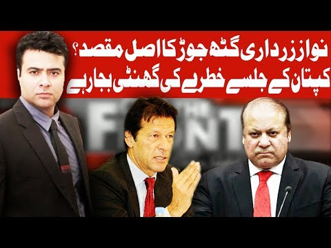 On The Front With Kamran Shahid | 6 November 2017 | Dunya News