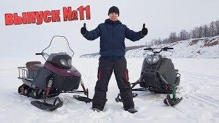 видео Самодельный снегоход своими руками