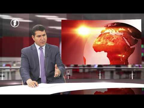 1TV 10pm Dari News 01.04.2018 خبرهای ده شب تلویزیون یک
