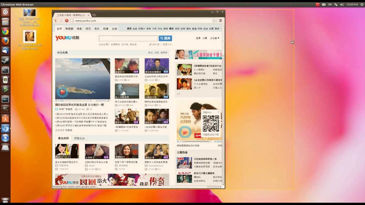 How to watch YouKu outside of Mainland China