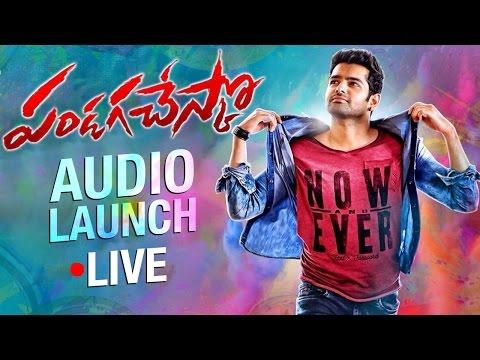 Pandaga Chesko Audio Launch LIVE & EXCLUSIVE | Ram Pothineni | Rakul Preet | SS Thaman