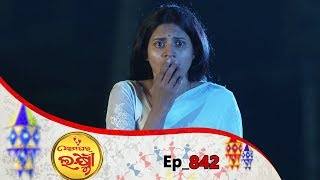Ama Ghara Laxmi | Full Ep 842 | 16th Jan 2019 | Odia Serial – TarangTV