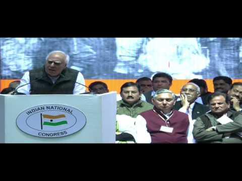 Shri Kapil Sibal speech at the Jan Vedna Sammelan