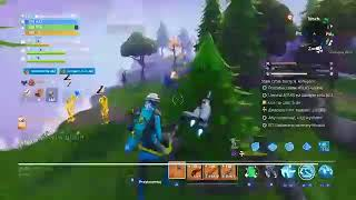 | 118 Power | Fortnite Save the World trade with viewers DONATE description battle Royal jugsony weapons for free