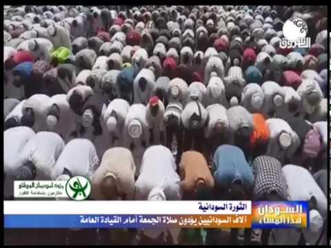 الخرطوم :آلالاف يؤدون صلاة الجمعة أمام مقر قيادة الجيش