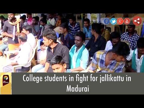 College students in fight for jallikattu in Madurai