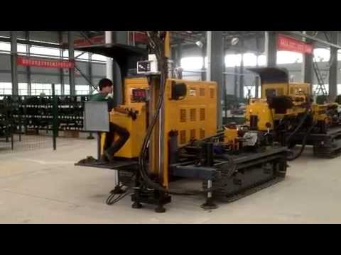 HXY-2 Top Drive Drilling Rig, Crawler-Mounted Drilling Rig, Mobile Drilling Rig