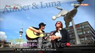 show 130625 f amber luna nu abo mv acoustic version amazing f x e05 cut