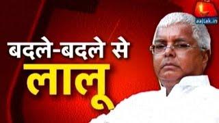 Lalu Prasad Yadav Reaches Son Tejaswi Yadav