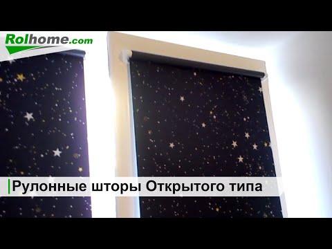 Продажа жалюзи в Санкт Петербурге от производителя