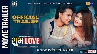 Subha Love - New Nepali Movie Official Trailer || Ft. Harihar Adhikari,  Cristin Poudel, Namrata