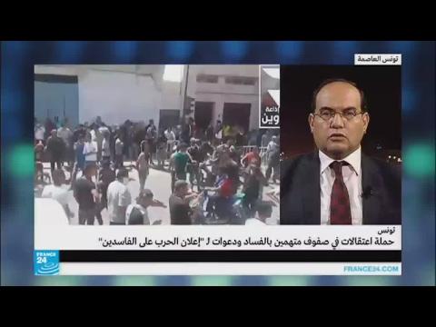 شوقي الطبيب يعلق على حملة الاعتقالات في صفوف متهمين بالفساد بتونس  - 23:21-2017 / 5 / 25