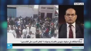 شوقي الطبيب يعلق على حملة الاعتقالات في صفوف متهمين بالفساد بتونس
