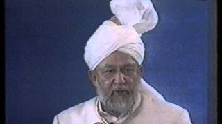 Urdu Khutba Juma on December 31, 1993 by Hazrat Mirza Tahir Ahmad