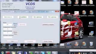 Кодирование блока ABS.avi(Кодирование блока ABS Audi A3, включение функции измерения давления в шинах Audi-A3Club.ru., 2010-03-11T23:40:19.000Z)