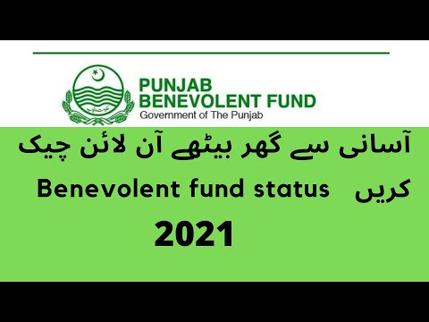 How to check online benevolent fund status 2021 ? At Home