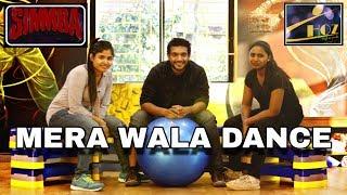 Mera Wala Dance | Dance choreography | SIMMBA