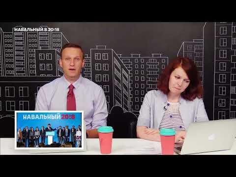 Навальный собрал 600000