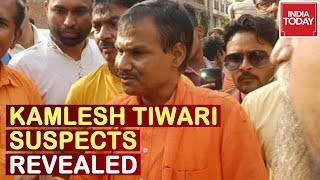 Kamlesh Tiwari Murder : 3 People Arrested In Kamlesh Towari Murder Revealed