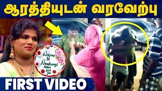 Aranthangi Nisha Video
