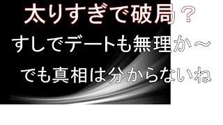 関ジャニ∞大倉忠義、吉高由里子とすしデートで破局したというのだが、本...