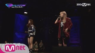 [Korean Reality Show UNPRETTY RAPSTAR2] Exy&Kasper, Teamwork Battle l Kpop Rap Audition  EP.08
