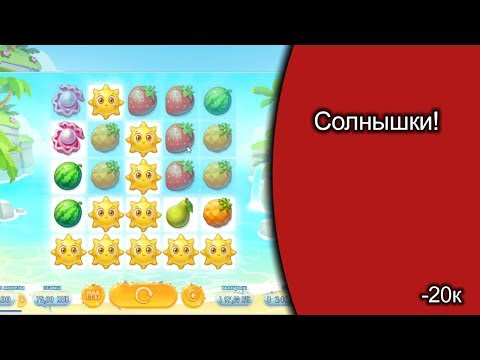 $1000 за 20 минут ✪ Игра в онлайн казино ✪ Free Spins